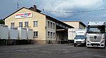 Spitznagel GmbH